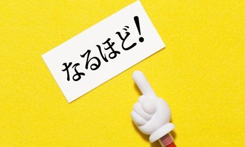 中国語が話せない原因はココにあった!中国語が話せるようになった私の実体験